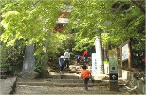 筑波山の登山ルート