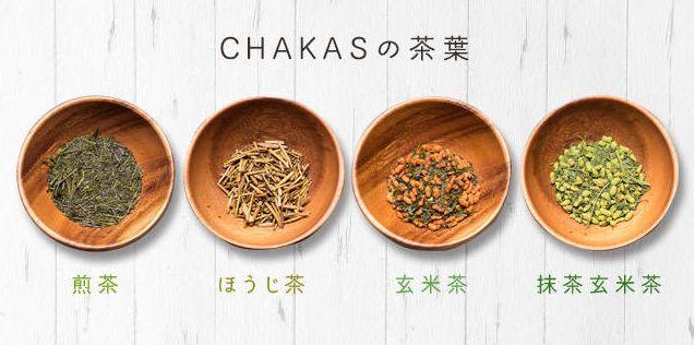 チャカスのお茶